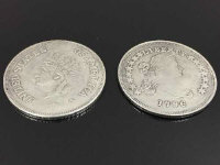 Two reproduction one dollar coins 1851 & 1796. (2)