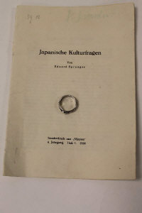 One volume - Japanische Kulturfragen by Eduard Spranger, signed by Heinreich Himmler in green pencil, together with a rare S.S. Totenkopf honour ring. (2)