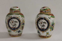 A pair of Chamberlain Worcester ginger jars, height 13.5 cm. (2)