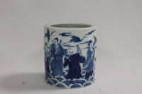 A Chinese blue and white brush pot, with six character base mark, height 14 cm.