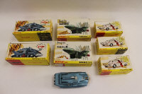 Three Dinky Maximum Security Vehicle models 105, together with five other Dinky vehicles, partly boxed. (8)